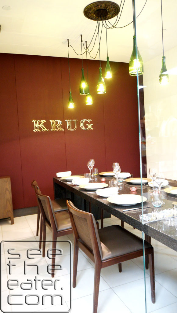 The new Krug Room