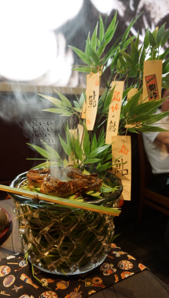 RyuGin's famous summer dish Swimming ayu fish grilled over charcoal with bamboo aroma